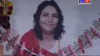 Aayi No Bhediyo - Lalita Ghodadra