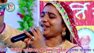 Par Ghar Prit Mat Kije | Indra Dhavsi | Surga Narayan Bhagwan Surana Jalore Live | Rajasthani Bhajan