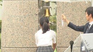 「命守る側に」児童ら宣言  大阪、池田小事件17年