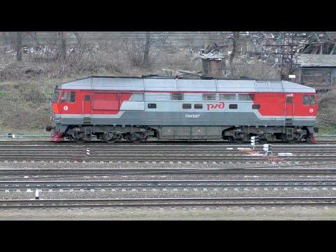 Ковров вокзал/Kovrov Station