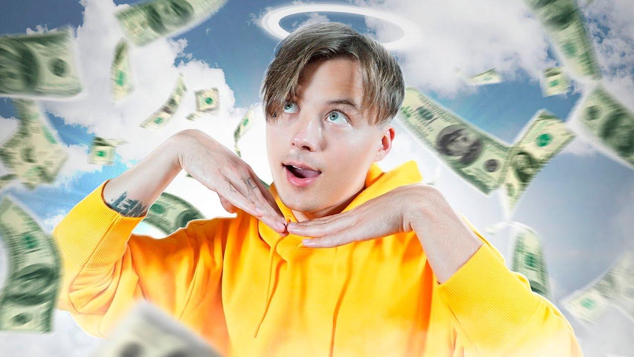 ЗАСМЕЯЛСЯ - ЗАДОНАТИЛ 200$ НА БЛАГОТВОРИТЕЛЬНОСТЬ