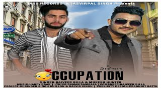 Occupation  | (Full Song) | Rajveer Billa & Mukesh Hunter|  New Punjabi Songs 2018