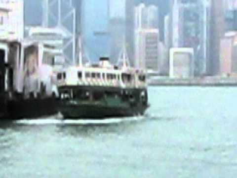 Star Ferry arriving in Kowloon