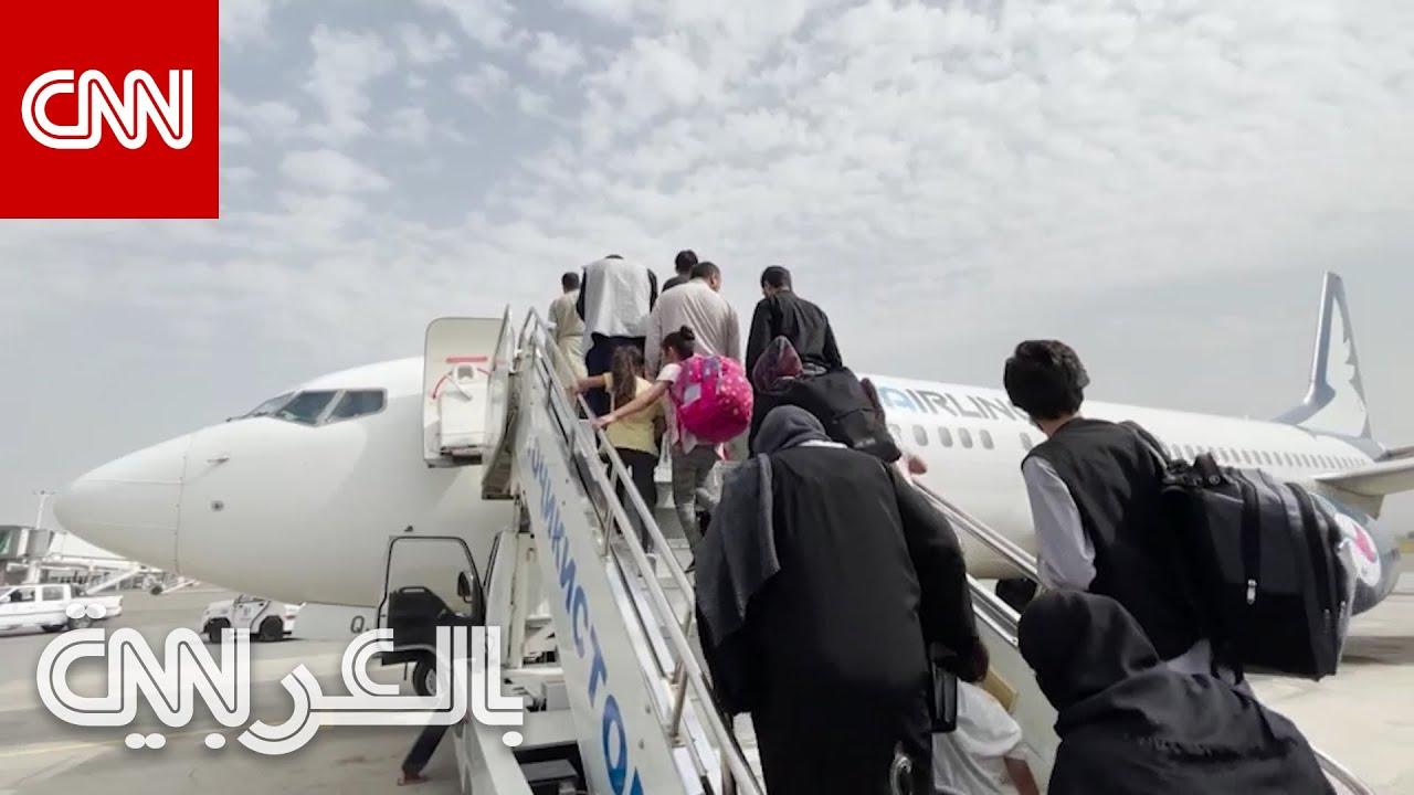 رحلة خارج أفغانستان.. منظمة إسرائيلية غير حكومية مدت يد المساعدة  - نشر قبل 1 ساعة