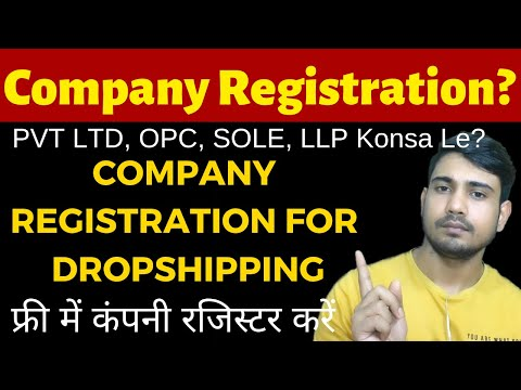Company Registration For Shopify Dropshipping! Register Your Company For Free - Explained in Hindi thumbnail