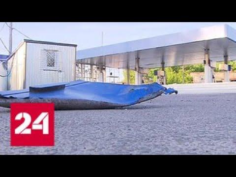 Взрыв в Серпухове вызвали пары бензина при сварке - Россия 24