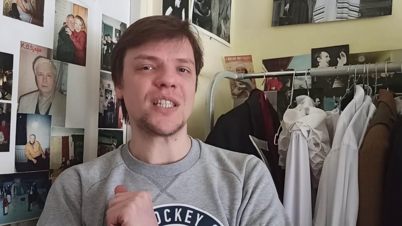 """Спектакль """"Раздражение"""" в ДК """"Энергия"""""""