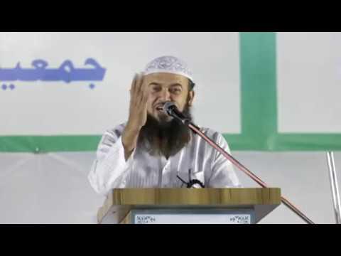 Download Qari Khalil Ahmad Sahab Diwa