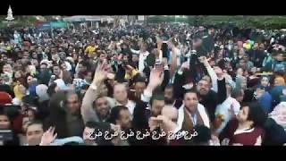 أغنية تخرج كلية طب القصر العيني بالقاهره (الدفعه الفرفوشه رزق والله 😂)