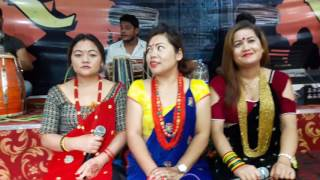 माइत जान पाएन भन्दै गुनासो पोख्दै गायिकाहरु।।।by bhimu Gurung,niru shreesh,parbati rawal