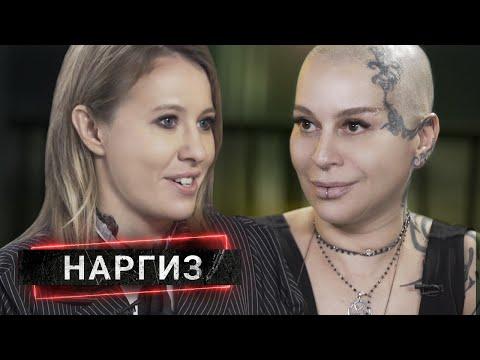 НАРГИЗ: ответ Фадееву,  Shortparis и закон Димы Яковлева
