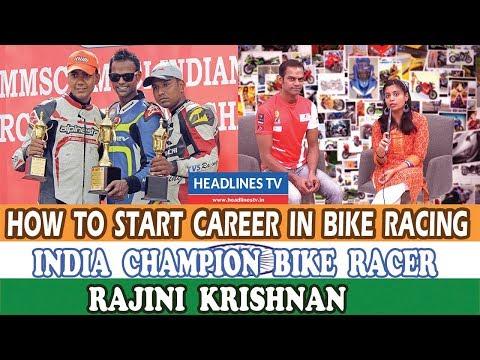 India's 9 times National champion Bike Racer Rajini Krishnan INTERVIEW   Headlinestv