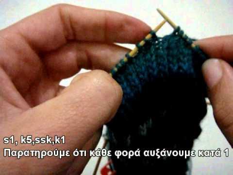 κάλτσα part2- Πλέξιμο πτέρνας μέρος 2ο