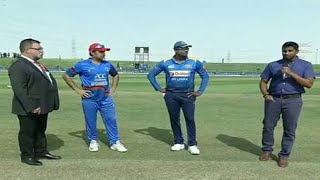 Afg beats SL Asia cup