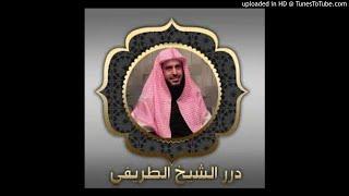 المقاطعة الاقتصادية (محاضرة)  الشيخ عبدالعزيز الطريفي