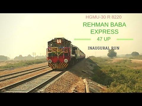 Train Timings || 47 UP REHMAN BABA EXPRESS Inaugural Run || Live Train Videos || Pakistan railways.