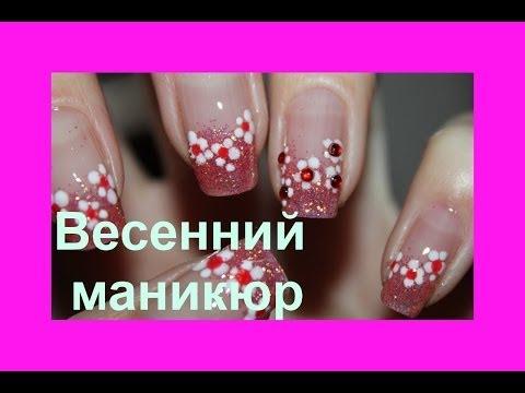 маникюр ногтей с блестками