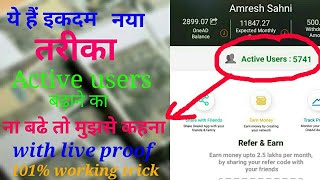 अब onead हो गया hack 100% working with proof