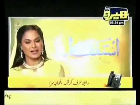 Funny live caller on Astagfar show Hero Tv Channel August 9th 2012