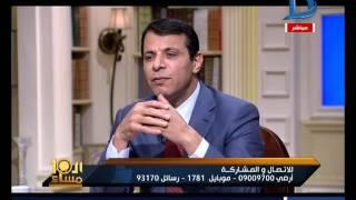 العاشرة مساء| محمد دحلان : مكتب أبو مازن مخترق من إسرائيل وهو يعرف ذلك ..