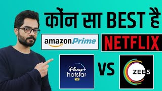 Best OTT Platform in India | Netflix vs Prime Video vs Zee 5 vs Disney Hotstar Vip