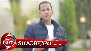 محمد نجم برومو كليب قلبى بيكرهك اخراج محمد نجيب 2018 حصريا على شعبيات