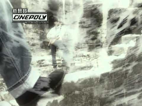 BEYOND - 灰色軌跡 [MTV]罕見!