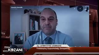 Ο Κοζανίτης Δημήτρης Σαββίδης στο τιμόνι του