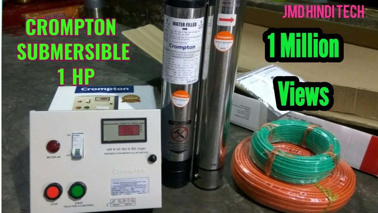 Crompton Submersible Pump 1 Hp 75w Youtube Wiring Water