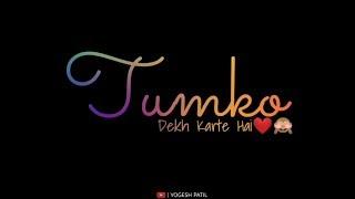 Hum to Chupke Tumko Dekha karte Hain What's App Status | Pyar Tune Kya Kiya Song | 2019 Trending