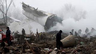 Ղրզղստանում բեռնատար օդանավն ընկել է մարդկանց վրա  կան զոհեր