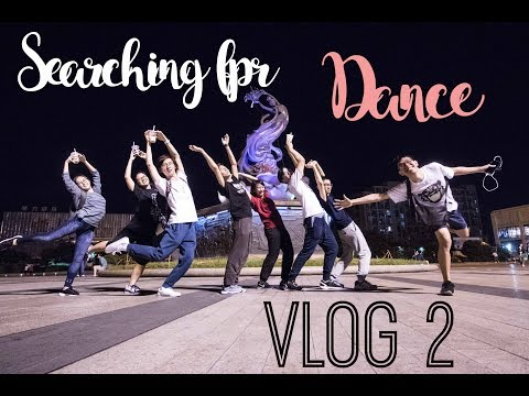 Finding dance class in China [ALP Vlog 2]