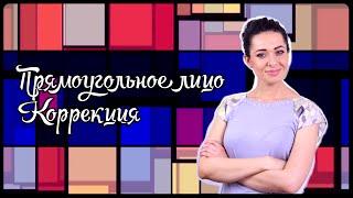 видео Стрижки для овального лица и тонких волос, прямоугольного
