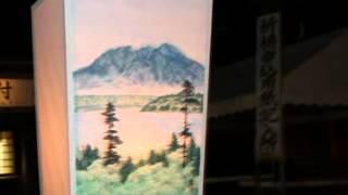 鎌倉のなつの風物詩、鶴岡八幡宮で行われる《ぼんぼり祭り》 立秋の前日...