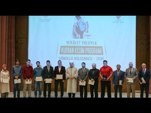 Diyanet İşleri Başkanı Prof. Dr. Mehmet Görmez, 2016 TDV gönüllüleriyle bir araya geldi.