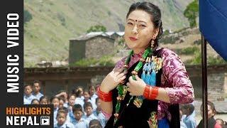 Sirdibas Hamro Gau | New Nepali Village Promotional Song 2018 | Tara Shree Magar