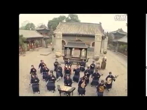 Authentic Chinese Classical Music - Ming Dynasty Court and Taoist music (Yanyue)