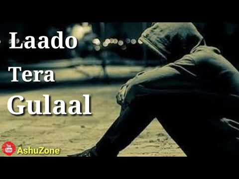 Download Tera Gulaal Haryanvi Poetry MP3, MKV, MP4 - Youtube