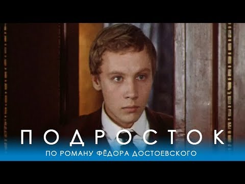 Подросток 6 серия (драма, реж. Евгений Ташков, 1983 г.)
