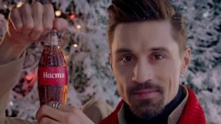 Дима Билан записал новогоднее видео специально для тебя! 🎅 🎄Настя!!!