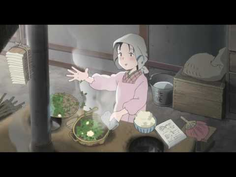 In This Corner Of The World Trailer Youtube