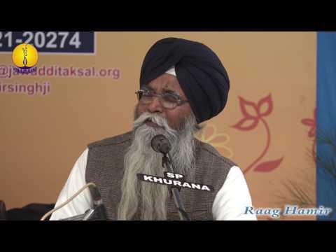 25th AGSS 2016:  Raag Hamir Prof  Rawel Singh Ji Asr