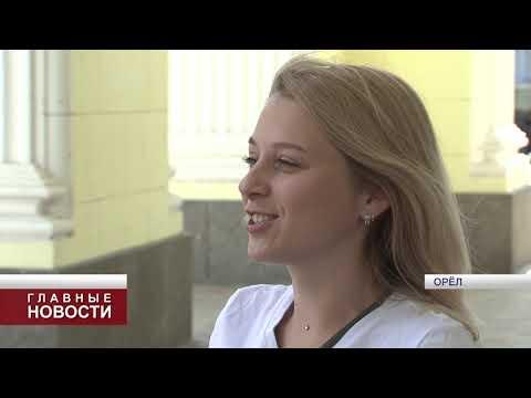 В «РЖД» уделяют особое внимание молодым специалистам