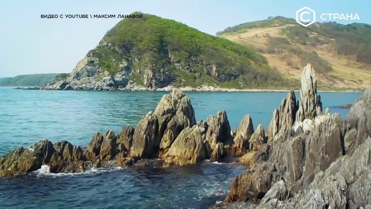 Японское море | Спецпроект | Телеканал «Страна»