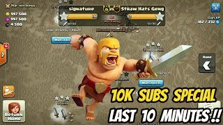 WORLD RECORD TROJAN WAR !! LAST MINUTE WAR ATTACKS !! CLASH OF CLANS