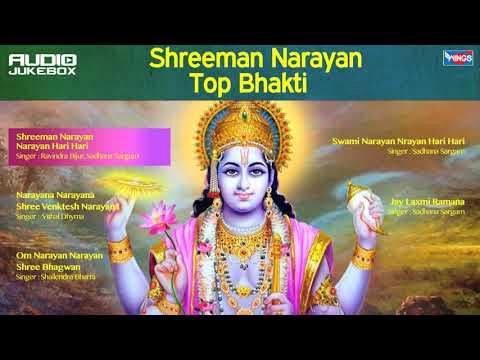 Lord Vishnu Bhajan || Shreeman Narayan Narayan Hari Hari by Sadhana Sargam, Shailendra Bhartti
