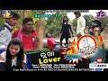 watch he video of BHUKHA LOVER (Episode-11) JOGESH JOJO's COMEDY DUKAN Sambalpuri Comedy (RKMedia)