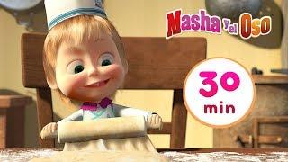 Masha y el Oso - 🍕 Buen provecho! 🍔 Сolección 3 🎬 30 min