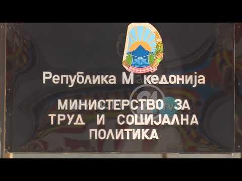 Од 2012 до 2016 година во Македонија официјално има 219 педофили