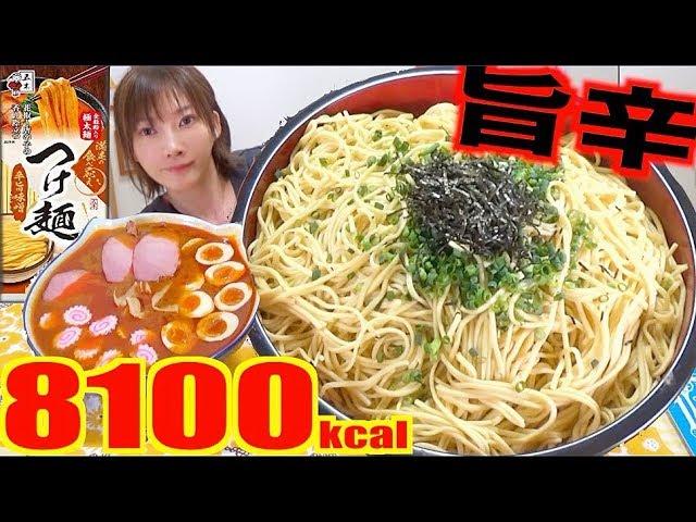 【大食い】[地元の味]五木のつけ麺 辛旨味噌が美味しすぎて参った[8120kcal]【木下ゆうか】
